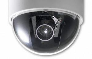 NVD komt met continu bewaakte videoverbinding