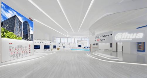 Dahua Global Virtual Innovation Center