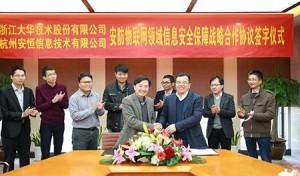 Dahua sluit strategische overeenkomst met DBAPP Security over IoT security
