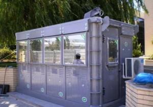 Kibo kogelwerende veiligheidscabines bij De Raat Security Products