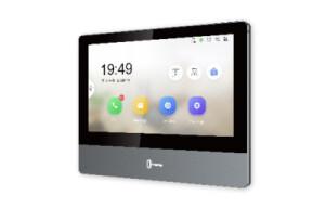 Hikvision presenteert nieuwe generatie IP videointercomsystemen