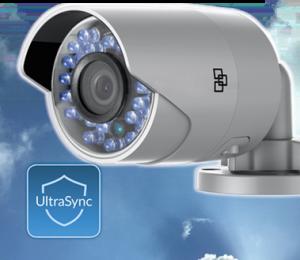 UltraSync binnen- en buitencamera bij Lobeco