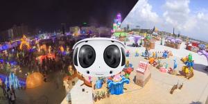 Nieuwe multisensor panoramische camera MS9390-HV van Vivotek